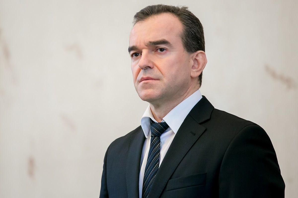 Губернатор-kubnews.ru