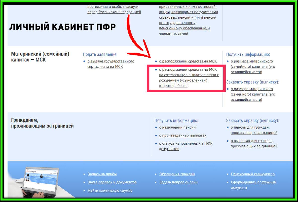 7. Яндекс.Дзен