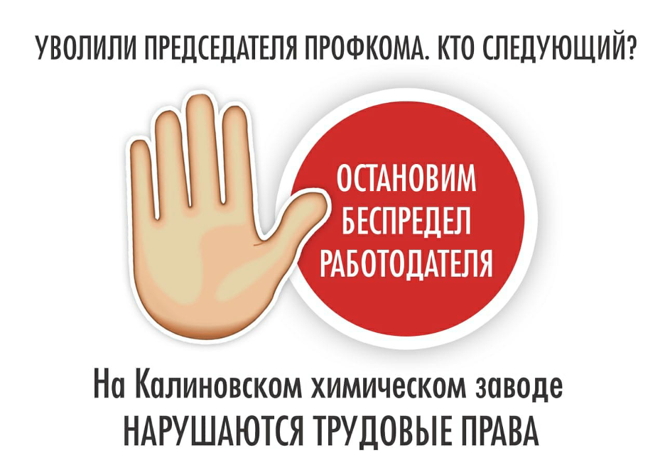 2. new.fnpr.org