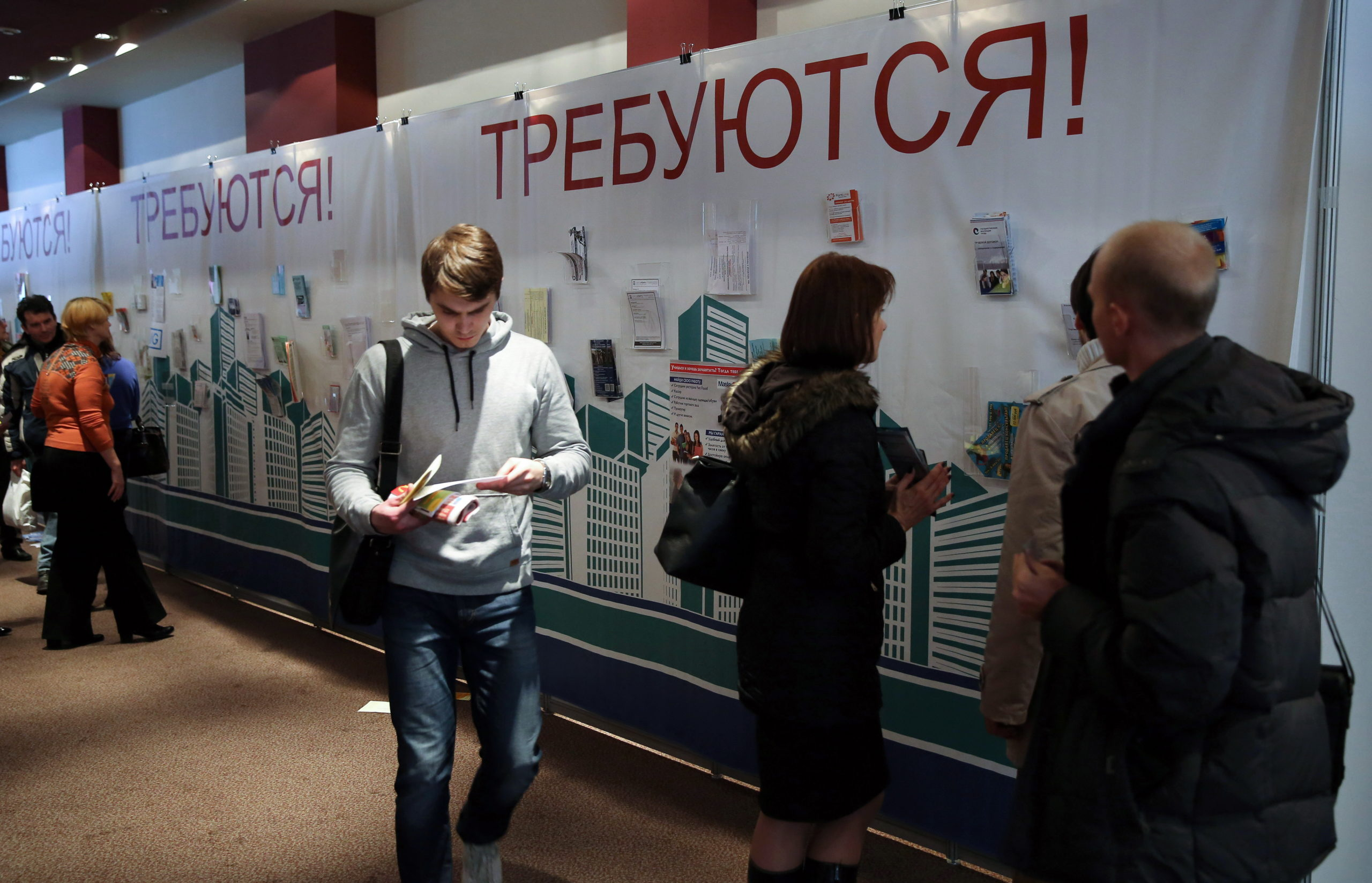 Межрегиональная ярмарка вакансий в Санкт-Петербурге