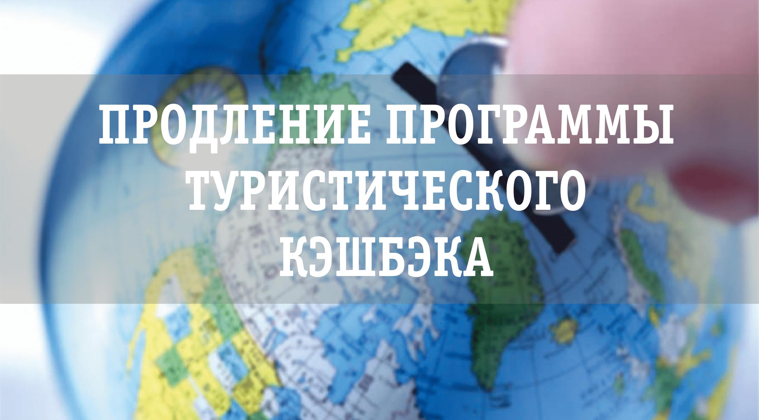 spborbita.ru