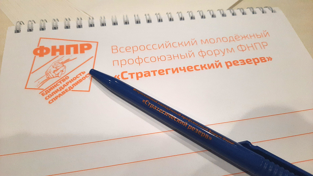 tulaprof.ru