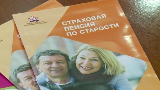 1. penzainform.ru