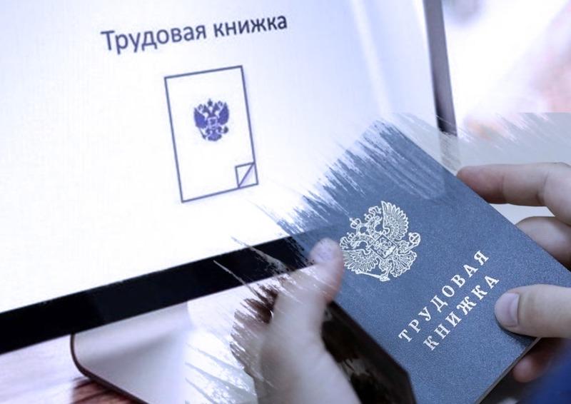 1. pravozashitnik.info
