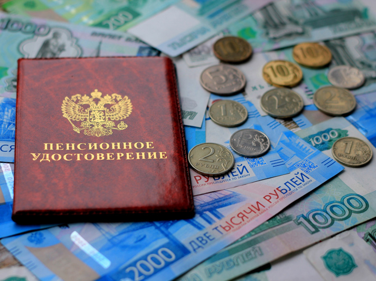 1. pronedra.ru