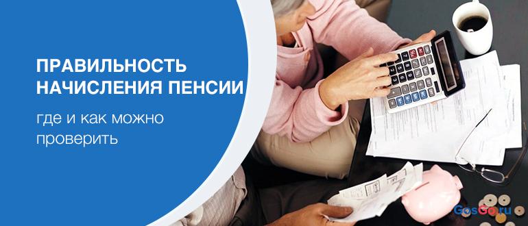 3. gosgo.ru