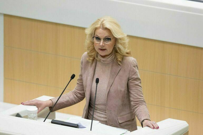 3. пресс-служба Совета Федерации