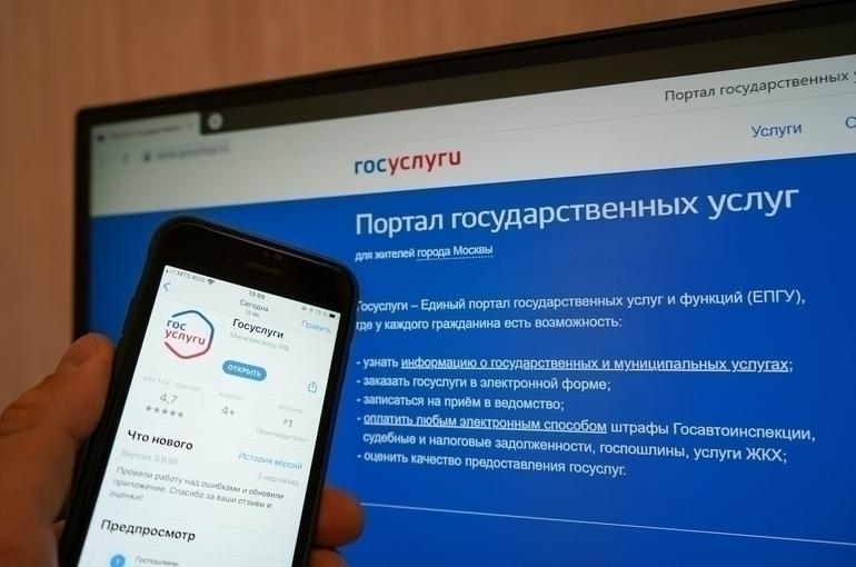 4. АГН Москва