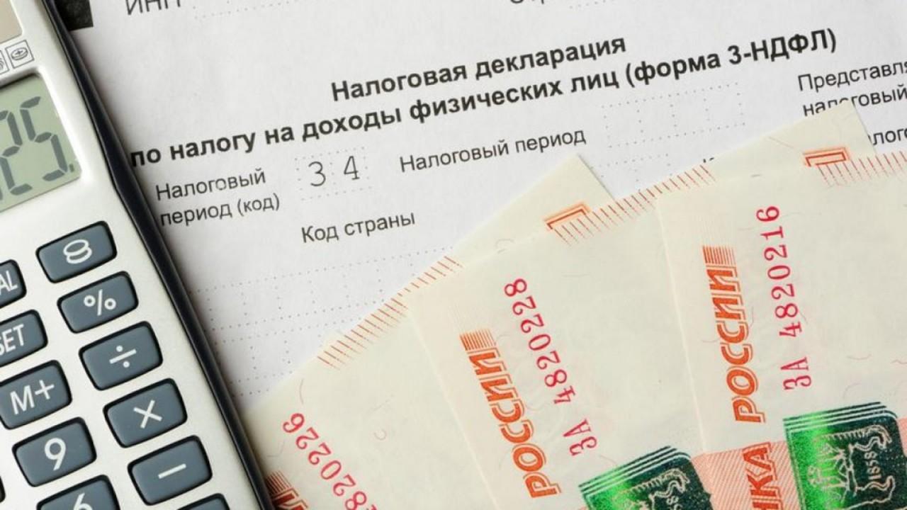 4. tatarstan.ru