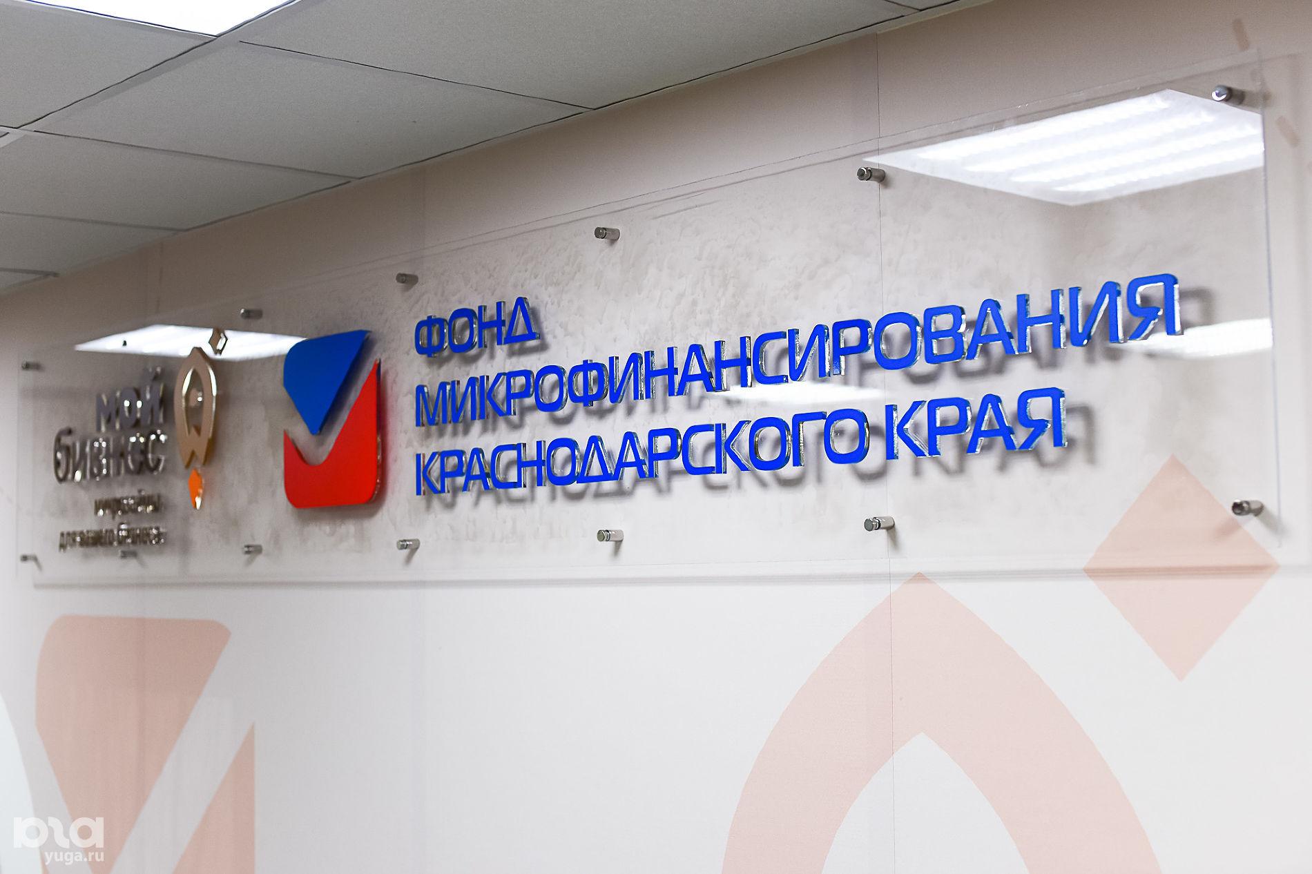 6. yuga.ru