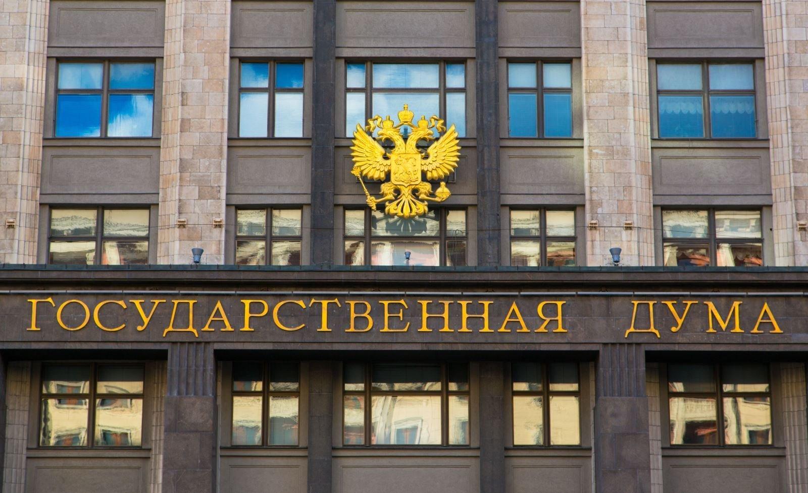 2. bryansk.ldpr.ru