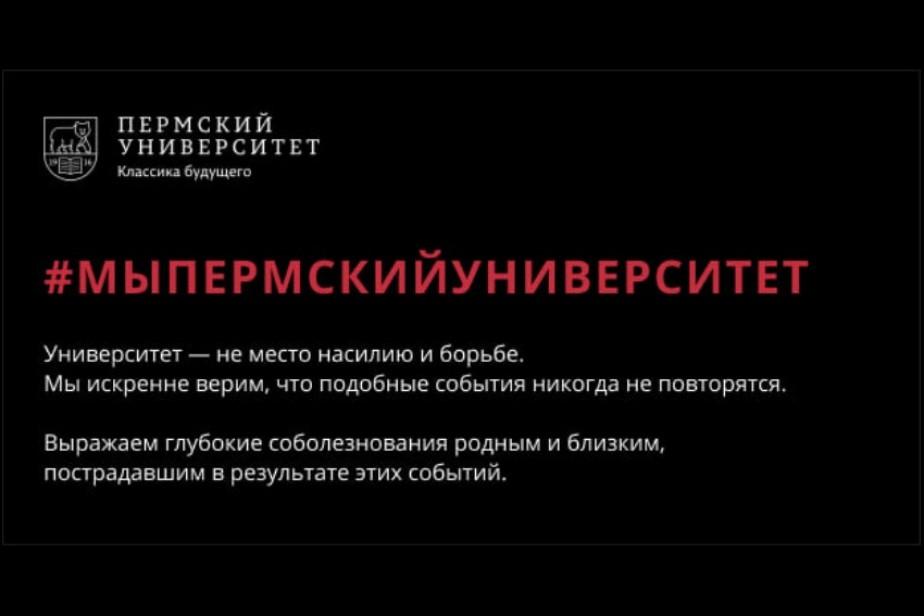 4. psu.ru