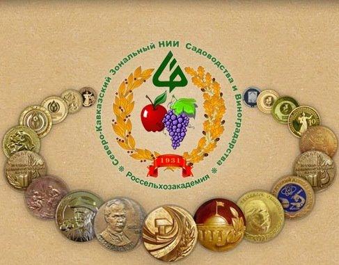 Научный центр -лого-1