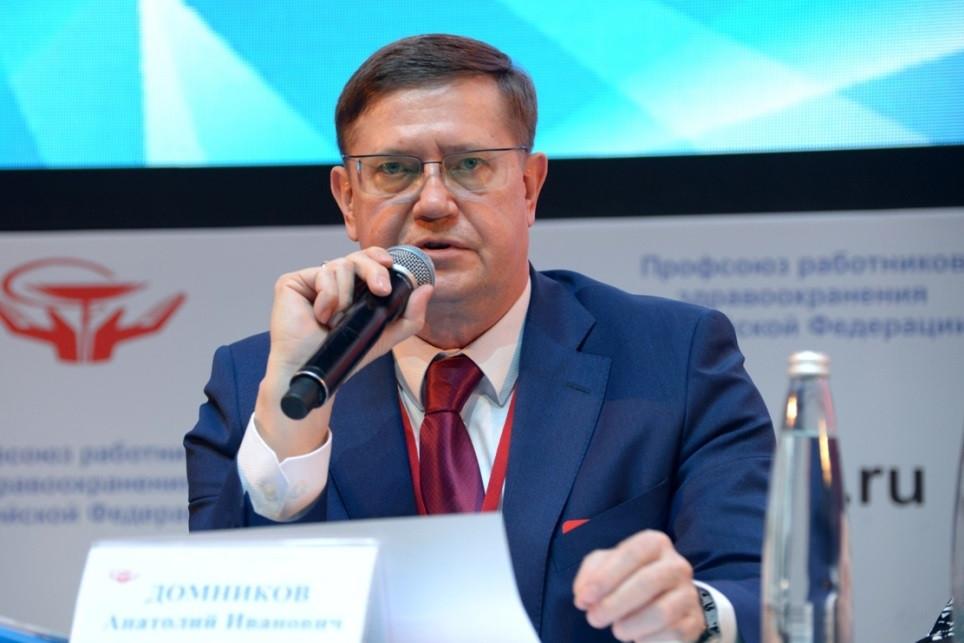 2. medvestnik.ru