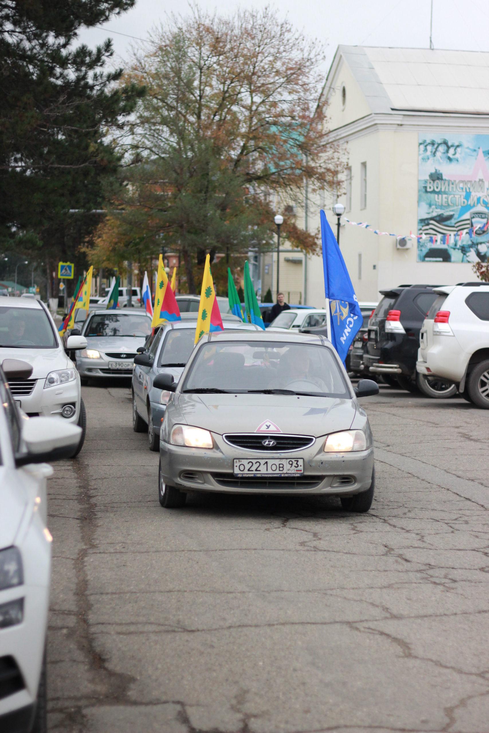 Абинский район акция автомото (1)